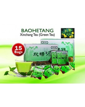 Longrich Green (Xinchang) Tea | | Diamondmedicals Online Store