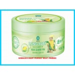 Longrich Baby Prickly Heat Powder