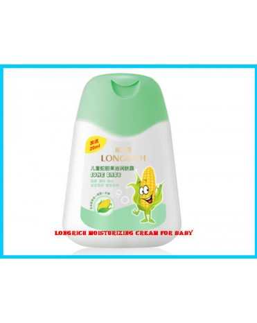 Longrich Moisturizing Cream For Baby
