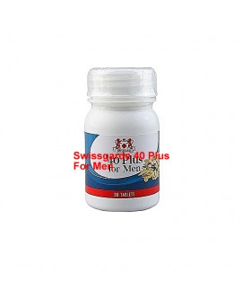 Swissgarde 40 Plus For Men